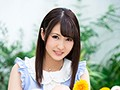Fresh Face 18 Years Old A Shy Girl College Girl Her AV Debut Suzu Hirasawa preview-7