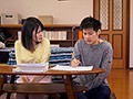 She Won't Stop Giving You A Blowjob Even When You Cum While Studying! A Follow-Up Dick-Sucking Private Tutor Yukina Shida preview-1