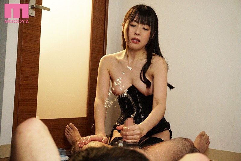 MIDE-668 The Plain Landlady Is Really A Perverted Slut!! She Teased Me And Trained Me While I Was Tied Up. Tsubomi