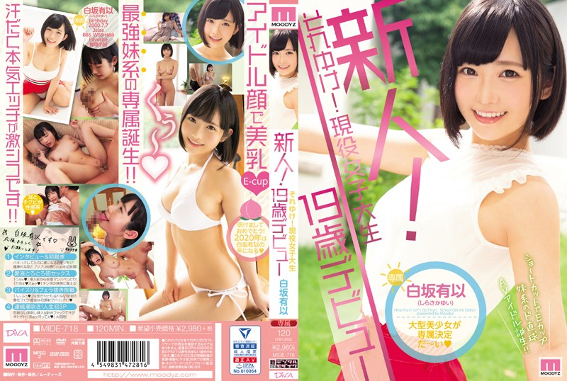 [MIDE-718]Fresh Face! Get It! Current College Girl 19 Year Old Debut Yui Shirasaka