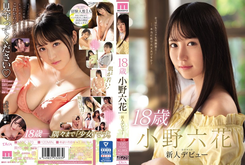 [MIDE-770]18 Year Old Rikka Ono New Face Debut