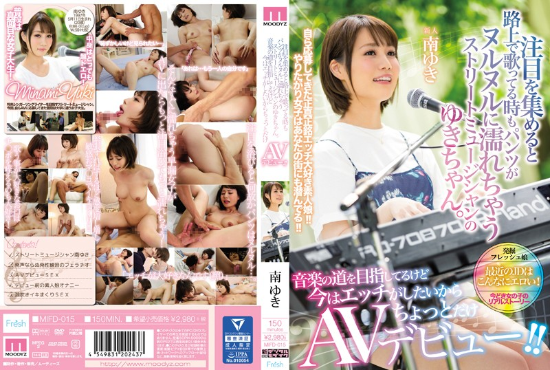 MIFD-015 Once She Began Attracting Attention, Yuki The Street Musician Would Keep On Singing Even Though Her Panties Were Dripping Wet She's Pursuing The Dream Of A Musical Career, But Right Now She Wants To Fuck, So She's Making A Quick AV Debut!! Yuki Minami
