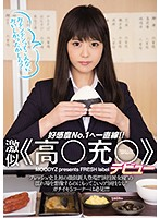 [MIFD-077] Super Close Lookalike Debut