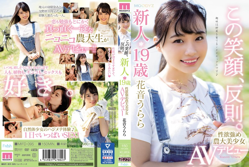 MIFD-095 jav video Urara Kanon Her Smile Should Be A Crime A Fresh Face 19-Year Old Agricultural College S*****t With A Healthy