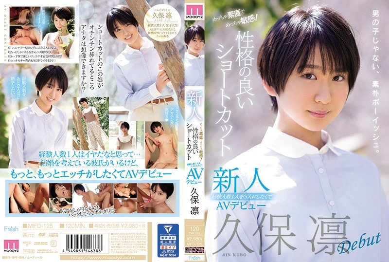 [MIFD-125]A Fresh Face Girl Who's Super Honest And Seriously Sensual! A Girl With Short Hair And A Great Personality Who's Only Had One Sexual Partner Wants To Increase That Number To Three So That's Why She's Making Her Adult Video Debut Rin Kubo