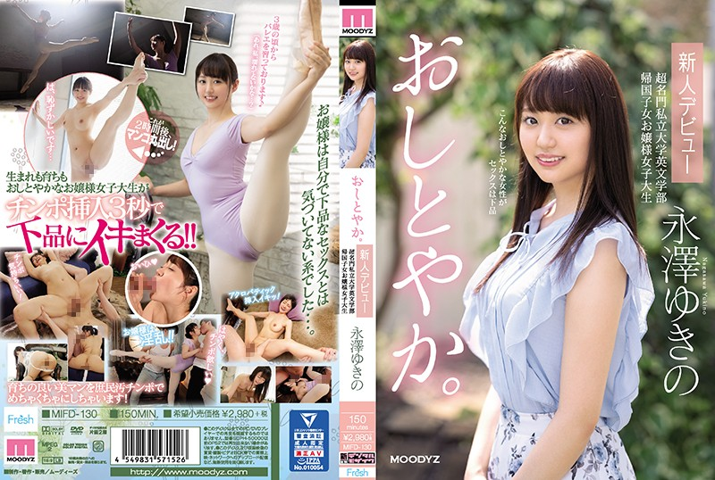 MIFD-130 japan av Yukino Nagasawa Nice And Quiet. A New Face Debut A S*****t In The English Department At A Super Famous Private