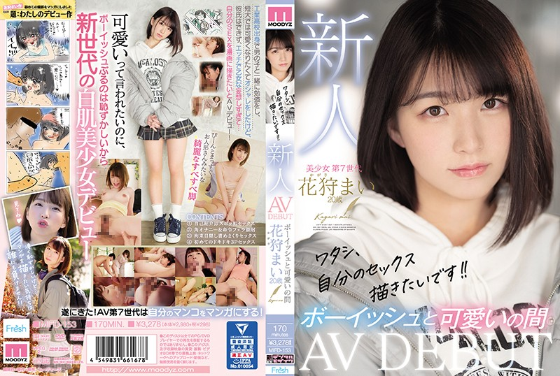 MIFD-153 jav.me I Want To Draw My Own Sex! Fresh Face Porn Debut – Cute & Boyish Mai Kagari, Age 20