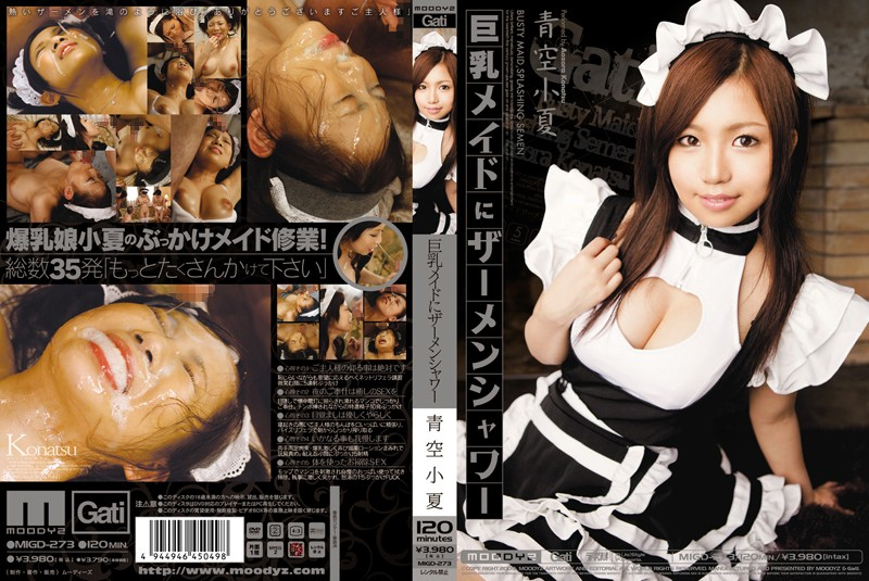 MIGD-273 Semen Shower To The Maid With Big Tits Konatsu Aosora