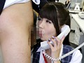 Creampie Exploitation On The Job Maya Kawamura preview-2