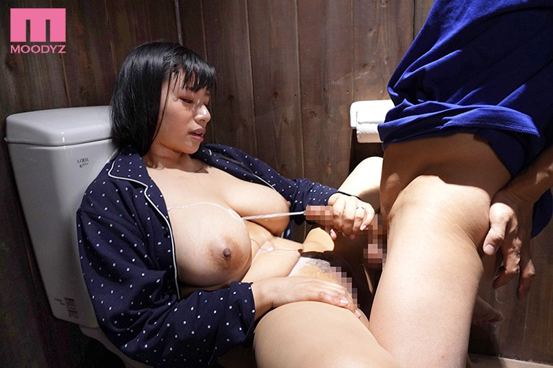 [MIMK-084] My Aunt's Pussy Feels Amazing Part 2 - My Step-Aunt's Got The Finest Hole Around - Hana Haruna