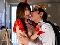 Wife Forced into Nude Modeling - Momoka Nishina preview-2
