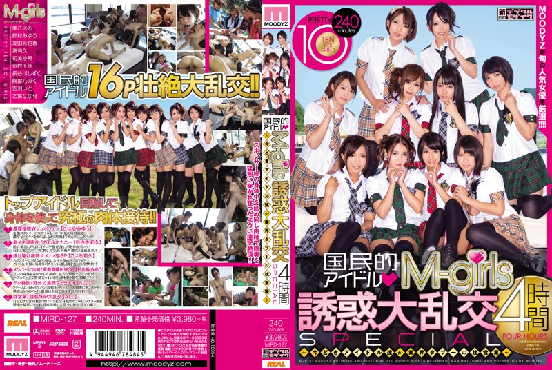 MIRD-127 jav watch Ayaka Tomoda Chika Arimura National pop idols' M-girls temptation large orgies 4 hour special – currently popular idols doing