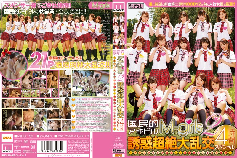 MIRD-139 National Idol M-Girls 2 – Temptation Incredible Orgy 4 Hour Special – A Serving of SEX In