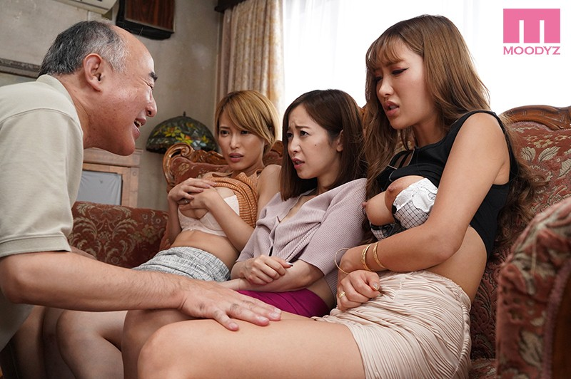 [MIRD-197] One Husband, Many Wives Put Into Harlem Creampie Sex With A Dirty Old Man, Exactly The Kind Of Guy I Hate The Most! AIKA Mio Kimijima Yu Shinoda