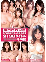MOODYZ 2008 May-August Title Collection Download