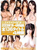 MOODYZ 2009 January-April Title Collection Download