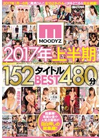 MOODYZ 2017 First Half 152 Titles BEST 480 MInutes 下載