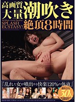 Tons of Squirting in High Resolution - 8 Hours 下載