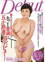 From The Top Of Her Head To The Tip Of Her Toes - A 50-Something Married Woman Bares All In Her Porno Debut! - Shizue Matsuoka Download