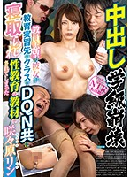 Bareback Class Disruption Student Teacher Is Assaulted By Naughty Students And Is Thoroughly Used For Their Own Sex Education Rin Sasahara Download