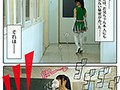 My Stepsister Got Caught Masturbating In Her Classroom While Sniffing My Gym Clothes... - Rika Miama preview-4