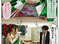 My Stepsister Got Caught Masturbating In Her Classroom While Sniffing My Gym Clothes... - Rika Miama preview-5
