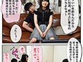My Stepsister Got Caught Masturbating In Her Classroom While Sniffing My Gym Clothes... - Rika Miama preview-8