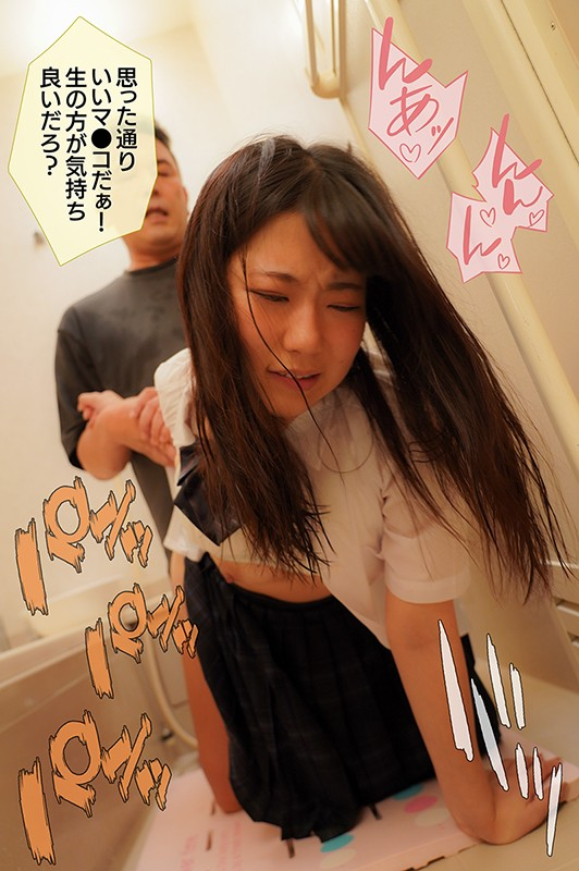 MKON-045 My C***dhood Friend Was Like One Of The Guys, And To Be Honest, I Never Had Thought Of Her In A Romantic Way, But Lately, She's Become So Sexy And Cute, And Now I've Found Out That Her Stepdad's Been Treating Her Like One Of His Sex Toys Yui Kawai