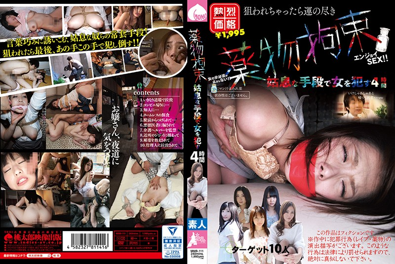 MMB-111 jav stream Tied Up And Drugged Fucking A Girl With Makeshift Measures 4 Hours