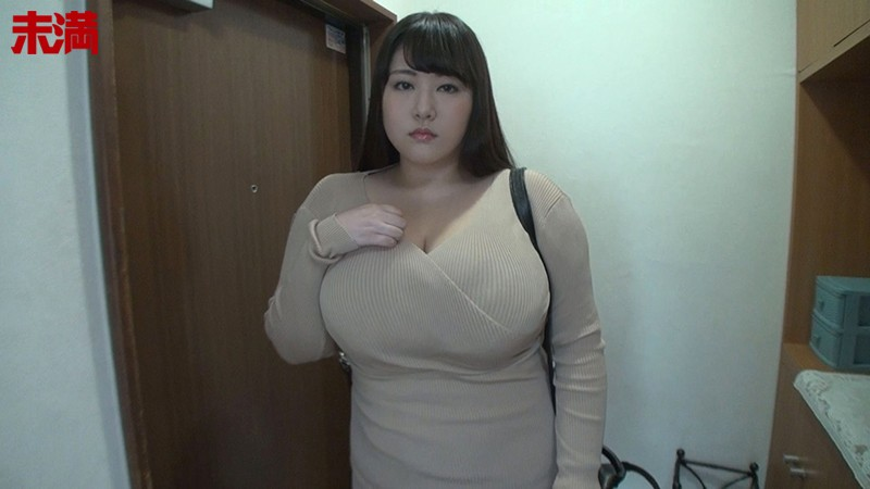 MMND-189 Studio Miman  - AV Impossible Natsuki Hayama, 111CM With K Cup Heavy Class Meat Chunks, Overwhelming Huge Tits Modest 22 Year Old Girl