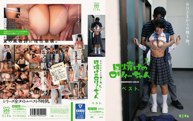 MMT-046 download or stream.