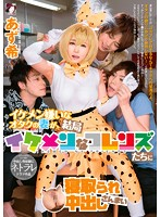 My Otaku Wife Hates Handsome Guys, But In The End She Got Creampie Fucked By Her Handsome Friends Azuki Download