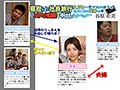 A Cuckold Office Trip My Wife Is A Lady Boss And She Went On An Office Trip With Her Employees Who Wanted To Fuck Her, And She Became A Drunk Girl After They Kept Forcing Her To Drink I Couldn't Believe That She Was Being Creampie Fucked While We Were On A Video Chat... Nozomi Tanihara preview-1