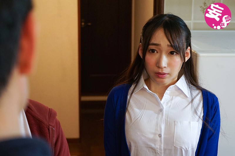 MRSS-067 M Beloved Wife Is A Used Sperm Receptacle