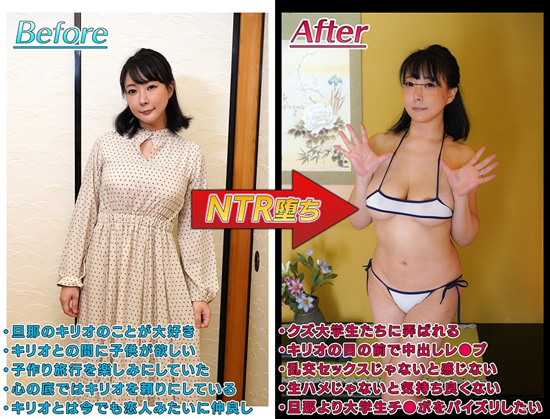 [MRSS-096] Cucked On His Own Baby Making Vacation - I When To A Hot Spring With My Wife On Her Ovulation Day So I Could Put One In The Oven, Only To Have A Gang Of Male College S*****ts Find Out And Target My Wife With Creampies Arisa Hanyu