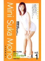 Miniskirt Thing Vol. 1 21 Year-Old College Junior Miki Tsukamoto 下載