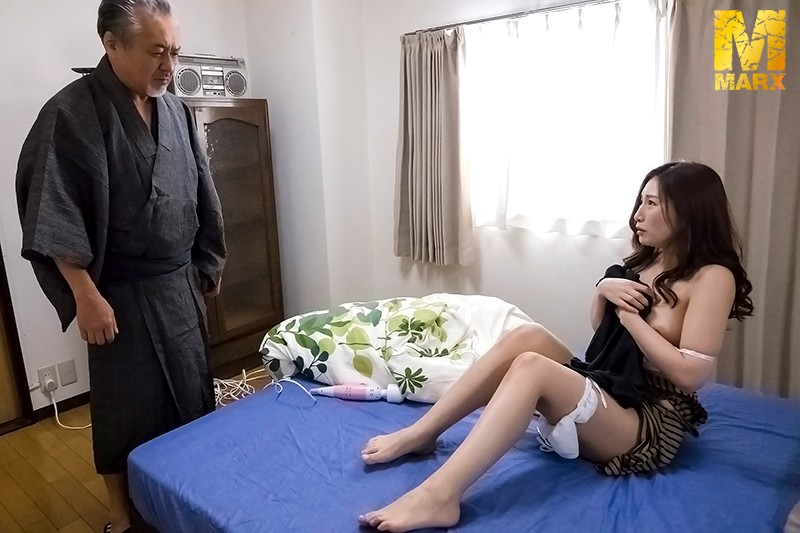MRXD-016 studio Marukusu Kyoudai - Your Father-in-law Like, I'm Sorry In Your Masochist A Daughter-i