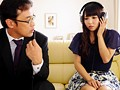 Breaking Her In With Hypnotism - Manipulating A Young Wife Ayaka Tomoda preview-1