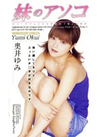 My Sister, Down There - Yumi Okui  Download
