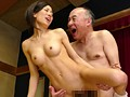 On My Wife's Cuckold Anniversary Rin Azuma preview-6