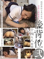 Pure Innocent Beautiful Girls In Spotless Uniforms Take It From Behind - The Second Download