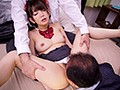 Molestation Is Definitely Bad. Complete Edition - Mayu Nozomi preview-7