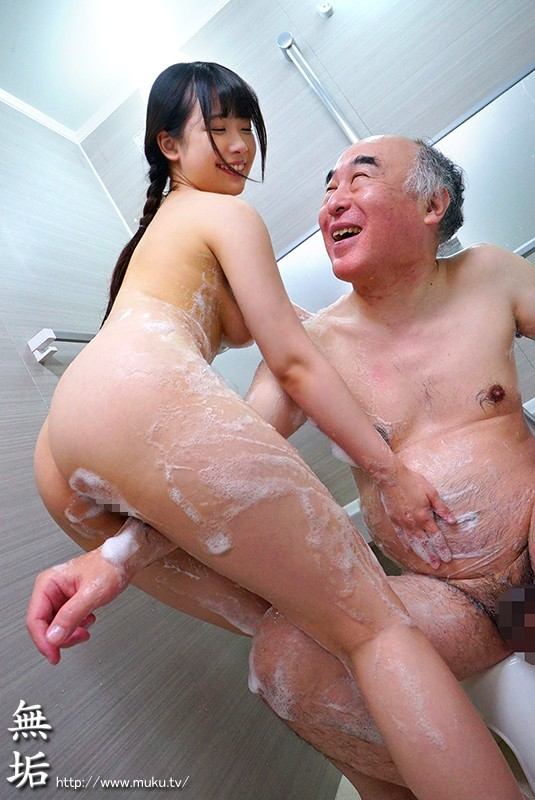 MUDR-127 My Step-Daughter From My New Marriage Came Back From Living Overseas, And She's A Very Popular Callgirl With A One-Year Waitlist – Moka Kawai