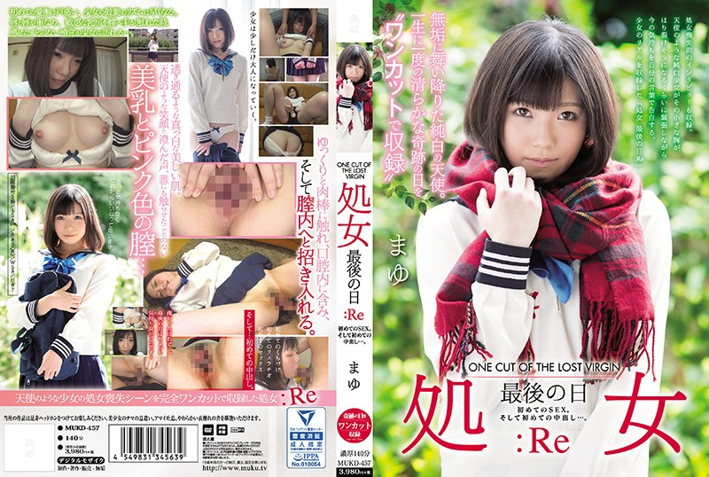 MUKD-457 ONE CUT OF THE LOST VIRGIN: Last Day of Virginity, First Sex, First Creampie... Mayu