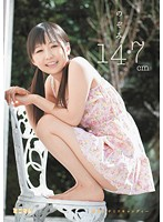 MUM-002 - Japanese Adult Movies - R18.com