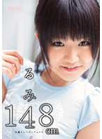 MUM-004 - Japanese Adult Movies - R18.com