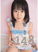 MUM-009 - Japanese Adult Movies - R18.com