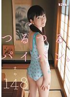 MUM-016 - Japanese Adult Movies - R18.com