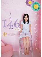 MUM-029 - Japanese Adult Movies - R18.com->