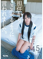 MUM-043 - Japanese Adult Movies - R18.com